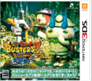 Yo-kai Watch Busters 2: Sword/Magnum