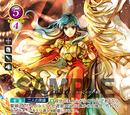 Fire Emblem 0 (Cipher): Glorious Twinstrike/Card List