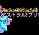 Alto Astral! Pretty Cure!