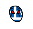 Fascist Greeceball