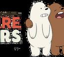 We Bare Bears characters