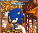 Sonic Forces magazine scans