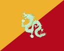 Bandera de Bután.png