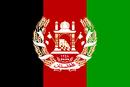 Bandera de Afganistán.png
