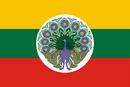Bandera de Birmania.png
