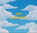 Season 29 gags
