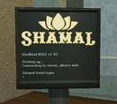 Отель «Шамаль»