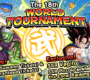 World Tournament n°18