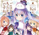 Is the Order a Rabbit? Manga Volume 6