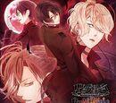 Diabolik Lovers CHAOS LINEAGE Vol.1 Scarlet