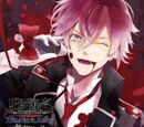 Diabolik Lovers Sadistic Song Vol.1 Ayato Sakamaki (character CD)