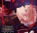 Diabolik Lovers Sadistic Song Vol.4 Shu Sakamaki (character CD)