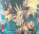 Arc Crystal Dragon, Denkibran
