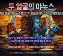 Efflictim/16/Nov/17 - New Overlords - New World Boss - QoL