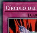 Círculo del Mago