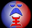Liste der Yo-kai nach dem Yo-kai-Medaillium (Yo-kai Watch: Wibble Wobble)