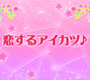 Episode 82 - Aikatsu in Love♪