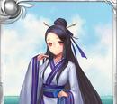 Xu Fu