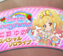 Episode 82 - Aikatsu in Love♪/Image gallery
