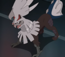 Gladion's Silvally