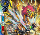 Arc Crystal Dragon, Athora