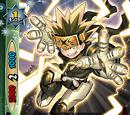 Sparking Ninja, Denkuro