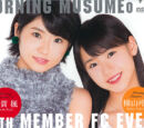 Morning Musume '17 13ki Member FC Event