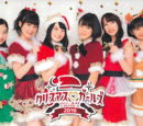 Country Girls FC Event 2016 ~Christmas♡Girls~