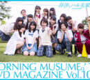 Morning Musume '17 DVD Magazine Vol.103