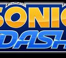 Sonic Dash images