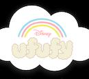 Ufufy