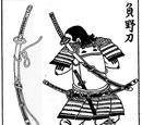 Nodachi