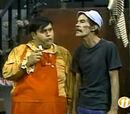 La basura en el patio (1981)