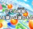 Episodio 68 (Dragon Ball Super)