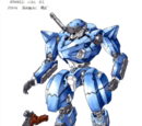 General Purpose Armored Core