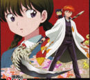Kyoukai no Rinne Original Soundtrack