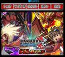 Bakugan Battle Brawlers ~Legendary Warriors~