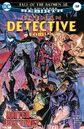 Detective Comics Vol 1 969.jpg