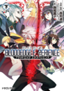 BlazBlue Bloodedge Experience Part 2 (Cover).png