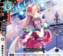 Rose-Colored Stage, Lion