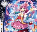 Cherry Blossom Melody, Konohana Sakuya