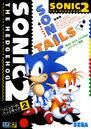 Sonic 2 (Japanese).jpg