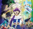 Magi: Adventure of Sinbad: The Capture of Dungeon Baal