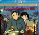 From Up on Poppy Hill Images