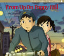 From Up on Poppy Hill/Release