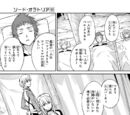 Sword Oratoria Manga Chapter 43