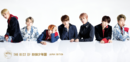 BTS The Best of BTS Japan edition CD+DVD cover.png