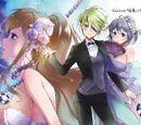 Familia Chronicle Manga Chapter 4