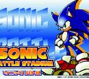 Sonic Battle/Gallery