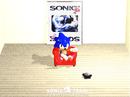 Sonic Team 3D wallpaper 1996 chair.png